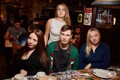 Похмельные вечеринки, 2 января 2019 - Ресторан «Максимилианс» Новосибирск - 59
