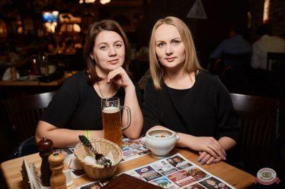 Похмельные вечеринки, 2 января 2019 - Ресторан «Максимилианс» Новосибирск - 61