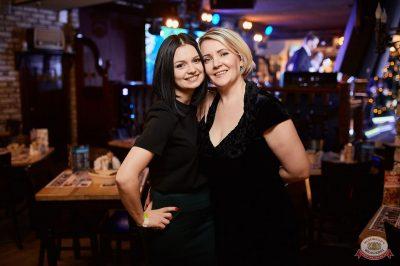 Похмельные вечеринки, 2 января 2019 - Ресторан «Максимилианс» Новосибирск - 63