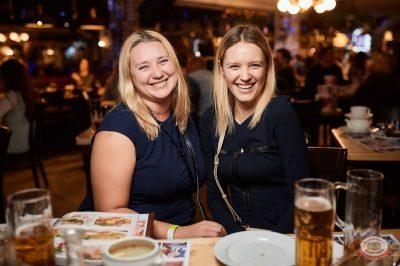 Похмельные вечеринки, 2 января 2019 - Ресторан «Максимилианс» Новосибирск - 64