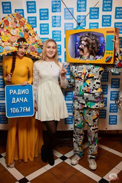 Disco Дача, 12 января 2019 - Ресторан «Максимилианс» Новосибирск - 3