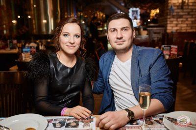 Disco Дача, 12 января 2019 - Ресторан «Максимилианс» Новосибирск - 33