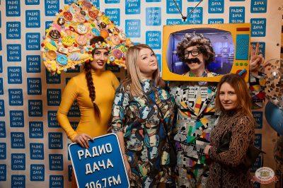 Disco Дача, 12 января 2019 - Ресторан «Максимилианс» Новосибирск - 4