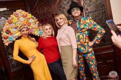Disco Дача, 12 января 2019 - Ресторан «Максимилианс» Новосибирск - 42