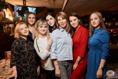 Disco Дача, 12 января 2019 - Ресторан «Максимилианс» Новосибирск - 43