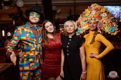 Disco Дача, 12 января 2019 - Ресторан «Максимилианс» Новосибирск - 47