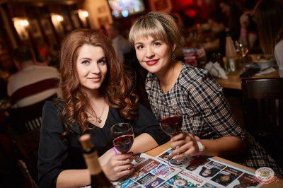 Disco Дача, 12 января 2019 - Ресторан «Максимилианс» Новосибирск - 49