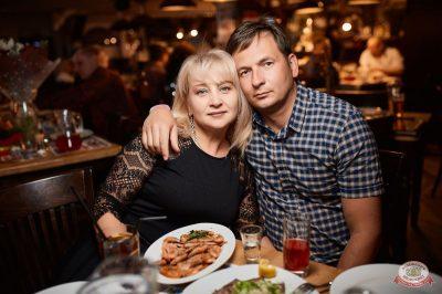 Disco Дача, 12 января 2019 - Ресторан «Максимилианс» Новосибирск - 50