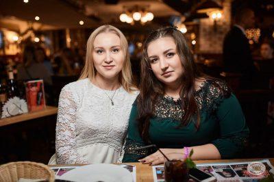 Disco Дача, 12 января 2019 - Ресторан «Максимилианс» Новосибирск - 52