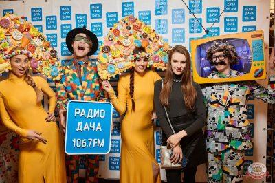 Disco Дача, 12 января 2019 - Ресторан «Максимилианс» Новосибирск - 9