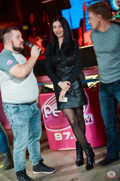 Вечеринка «Ретро FM», 18 января 2019 - Ресторан «Максимилианс» Новосибирск - 11