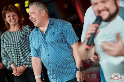 Вечеринка «Ретро FM», 18 января 2019 - Ресторан «Максимилианс» Новосибирск - 14