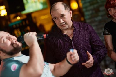 Вечеринка «Ретро FM», 18 января 2019 - Ресторан «Максимилианс» Новосибирск - 18