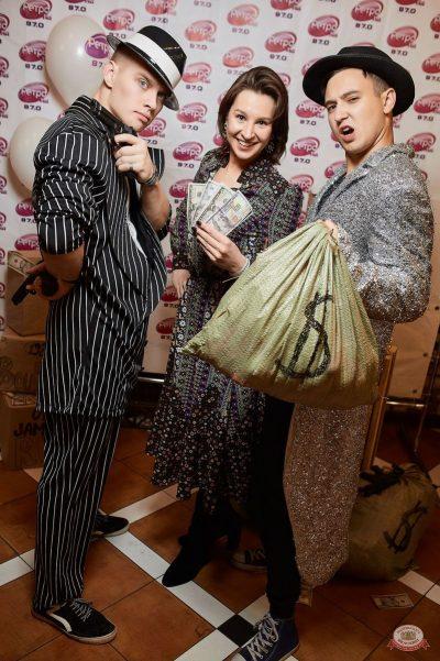 Вечеринка «Ретро FM», 18 января 2019 - Ресторан «Максимилианс» Новосибирск - 2