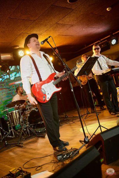 Вечеринка «Ретро FM», 18 января 2019 - Ресторан «Максимилианс» Новосибирск - 23