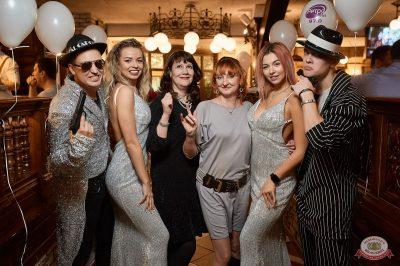 Вечеринка «Ретро FM», 18 января 2019 - Ресторан «Максимилианс» Новосибирск - 24