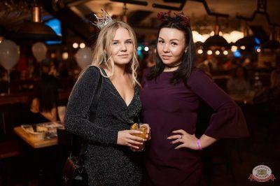 Вечеринка «Ретро FM», 18 января 2019 - Ресторан «Максимилианс» Новосибирск - 25