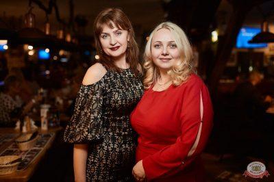 Вечеринка «Ретро FM», 18 января 2019 - Ресторан «Максимилианс» Новосибирск - 26