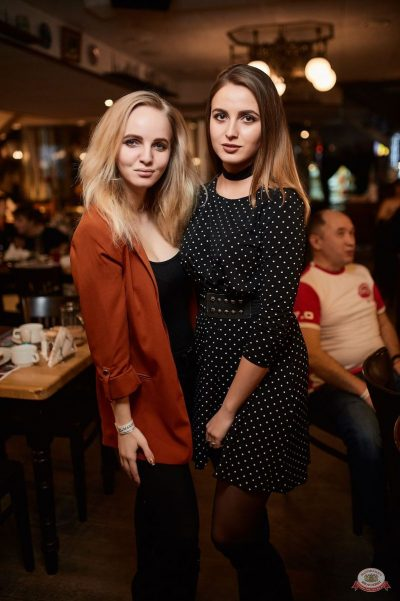 Вечеринка «Ретро FM», 18 января 2019 - Ресторан «Максимилианс» Новосибирск - 27