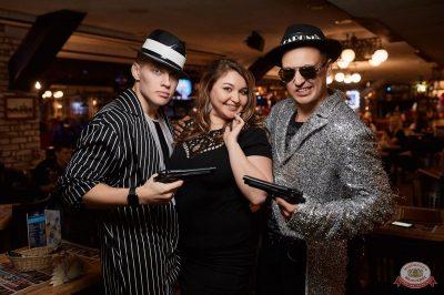 Вечеринка «Ретро FM», 18 января 2019 - Ресторан «Максимилианс» Новосибирск - 28