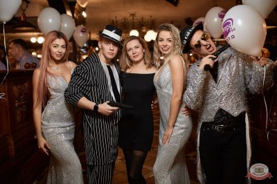 Вечеринка «Ретро FM», 18 января 2019 - Ресторан «Максимилианс» Новосибирск - 29