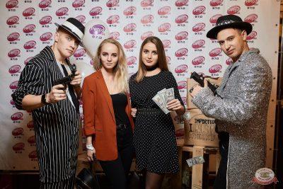 Вечеринка «Ретро FM», 18 января 2019 - Ресторан «Максимилианс» Новосибирск - 3