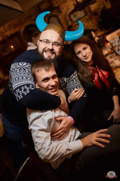 Вечеринка «Ретро FM», 18 января 2019 - Ресторан «Максимилианс» Новосибирск - 34