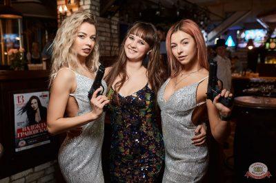 Вечеринка «Ретро FM», 18 января 2019 - Ресторан «Максимилианс» Новосибирск - 38