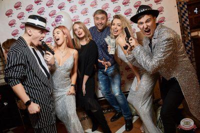 Вечеринка «Ретро FM», 18 января 2019 - Ресторан «Максимилианс» Новосибирск - 4