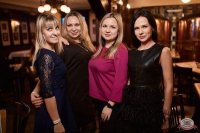 Вечеринка «Ретро FM», 18 января 2019 - Ресторан «Максимилианс» Новосибирск - 42