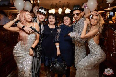 Вечеринка «Ретро FM», 18 января 2019 - Ресторан «Максимилианс» Новосибирск - 43