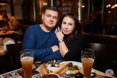 Вечеринка «Ретро FM», 18 января 2019 - Ресторан «Максимилианс» Новосибирск - 46