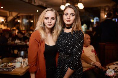 Вечеринка «Ретро FM», 18 января 2019 - Ресторан «Максимилианс» Новосибирск - 49
