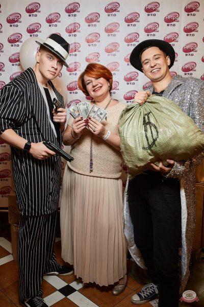 Вечеринка «Ретро FM», 18 января 2019 - Ресторан «Максимилианс» Новосибирск - 5