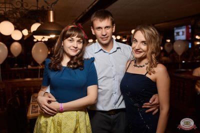 Вечеринка «Ретро FM», 18 января 2019 - Ресторан «Максимилианс» Новосибирск - 50