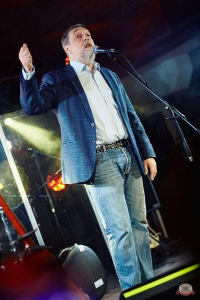 Дмитрий Певцов, 23 января 2019 - Ресторан «Максимилианс» Новосибирск - 16