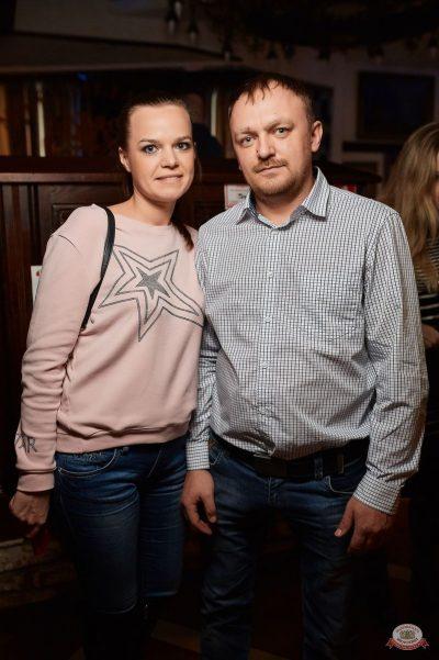 Дмитрий Певцов, 23 января 2019 - Ресторан «Максимилианс» Новосибирск - 17