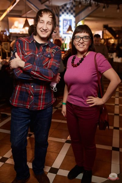 Дмитрий Певцов, 23 января 2019 - Ресторан «Максимилианс» Новосибирск - 20