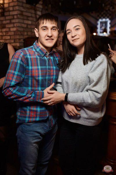 Дмитрий Певцов, 23 января 2019 - Ресторан «Максимилианс» Новосибирск - 22