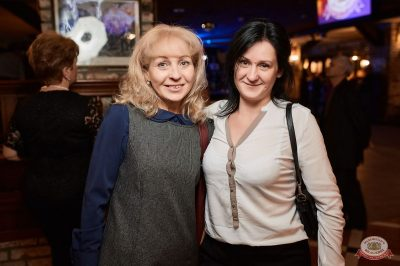 Дмитрий Певцов, 23 января 2019 - Ресторан «Максимилианс» Новосибирск - 25