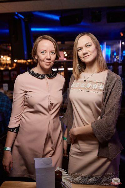 Дмитрий Певцов, 23 января 2019 - Ресторан «Максимилианс» Новосибирск - 26