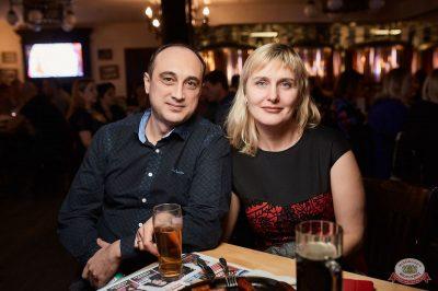 Дмитрий Певцов, 23 января 2019 - Ресторан «Максимилианс» Новосибирск - 32