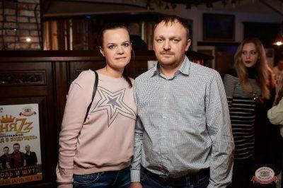 Дмитрий Певцов, 23 января 2019 - Ресторан «Максимилианс» Новосибирск - 34