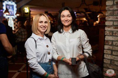 Дмитрий Певцов, 23 января 2019 - Ресторан «Максимилианс» Новосибирск - 38