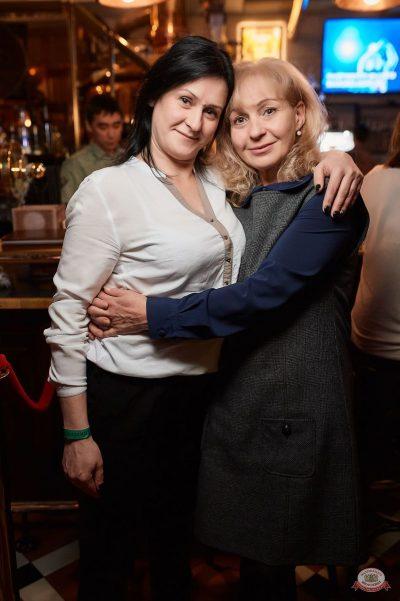 Дмитрий Певцов, 23 января 2019 - Ресторан «Максимилианс» Новосибирск - 39
