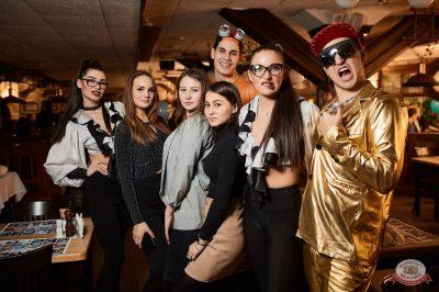 «Дыхание ночи»: Татьянин день студента, 25 января 2019 - Ресторан «Максимилианс» Новосибирск - 23