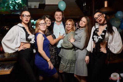 «Дыхание ночи»: Татьянин день студента, 25 января 2019 - Ресторан «Максимилианс» Новосибирск - 25
