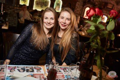 «Дыхание ночи»: Татьянин день студента, 25 января 2019 - Ресторан «Максимилианс» Новосибирск - 28