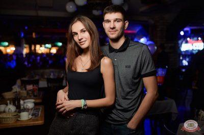 «Дыхание ночи»: Татьянин день студента, 25 января 2019 - Ресторан «Максимилианс» Новосибирск - 40