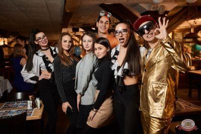 «Дыхание ночи»: Татьянин день студента, 25 января 2019 - Ресторан «Максимилианс» Новосибирск - 44